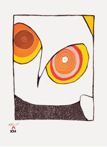 Sivertson Gallery has a wide selection of prints from Cape Dorset, including this one entitled: Trance, 14-11. Cape Dorset Print.
