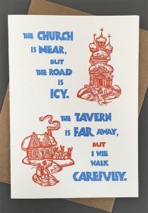 sivertson rick allan card 1