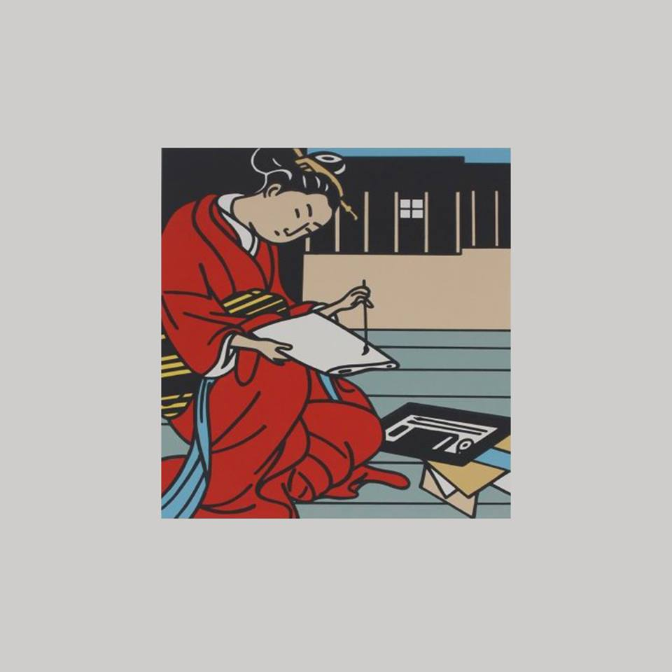 """Mistaken Identitie: For Tokio Ueyama"" by Roger Shimomura. Lithograph."