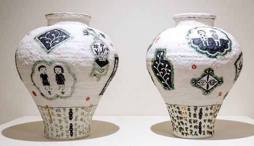 """What We Pass On (Inheritance Jars"" by Beth Lo."