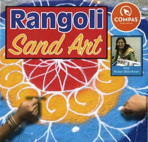 grand marais library Rangoli Sand Art