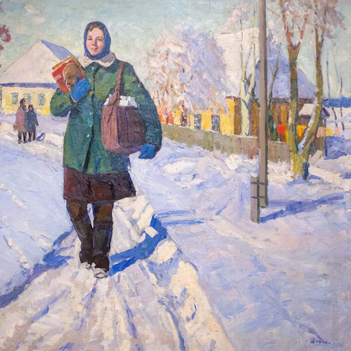 """""""The Mail Carrier,"""" by Saak Shifman is one of the paintings in the exhibit of Soviet-era art at the Tweed Museum."""