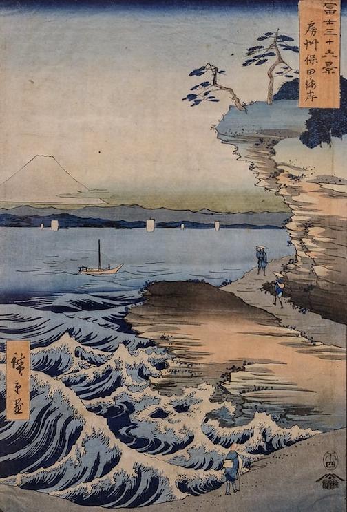 """""""Mt. Fuji from Yasuda Shimoza (from Thirty-six views of Mt. Fuji),"""" 1858, Ando Utagawa Hiroshige.  Woodblock print on paper."""