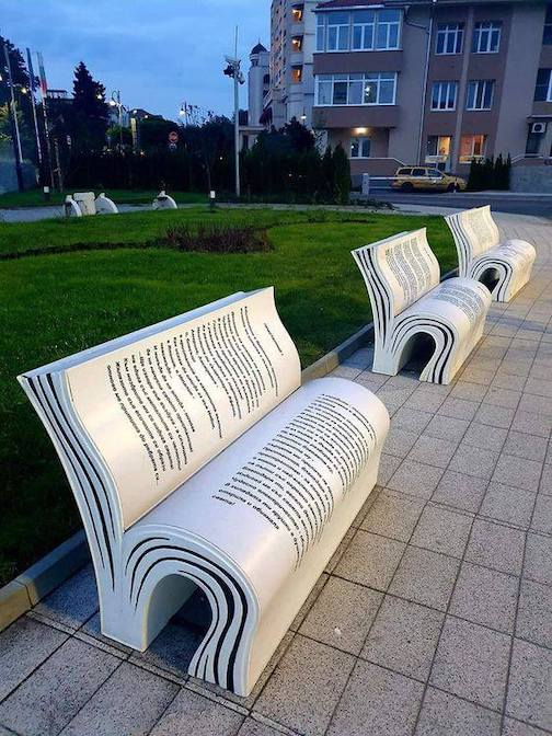 Book benches in Burgas, Bulgaria. Photographer unknown.