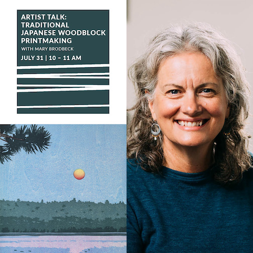 GMAC Mary Brodbeck Artist Talk