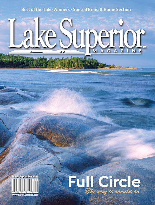 Gary Alan Nelson has his photographs of Lake Superior featured in the latest issue of Lake Superior Magazine.